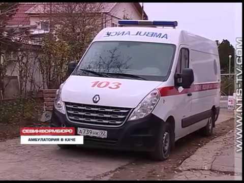 16.11.2017 Сельская медицина Севастополя