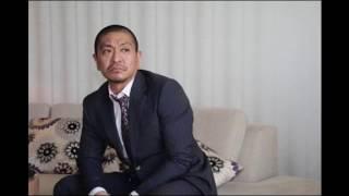 松本人志が昔の今田耕司・東野幸治に厳しかった時代の話を暴露! 浜ちゃ...