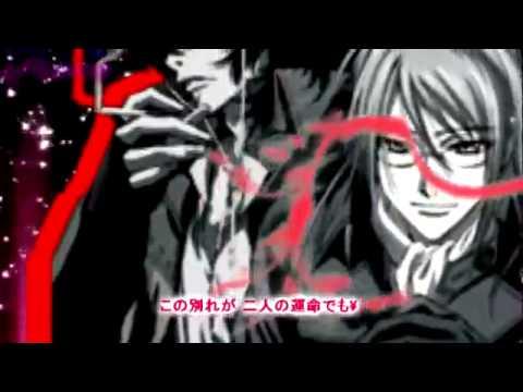 Vampire Knight Opening 3