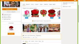 видео Как написать сообщение в Одноклассниках