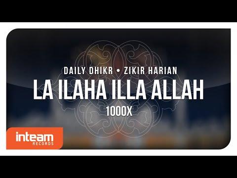 Daily Dhikr | Zikir Harian - La Ilaha Illa Allah 1000x الأذكار اليومية - لا إله إلا الله