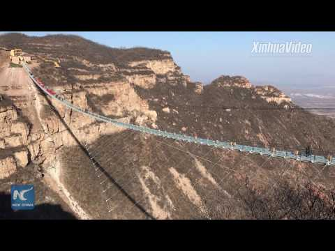 488 meters! New glass-bottomed bridge opens in Shijiazhuang, China