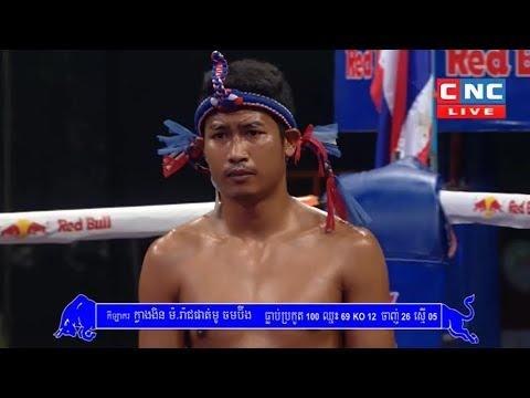Por Phearith vs Kwangngin(thai), Khmer Boxing CNC 02 June 2018, Kun Khmer vs Muay Thai