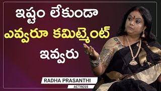 Radha Prasanthi sensational Comments On Sri Reddy | Socialpost l Anchor Ramavath