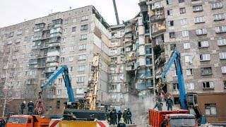 Магнитогорск: взрывы приписало себе ИГИЛ | НОВОСТИ