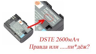 DSTE LP-E6 Обзор
