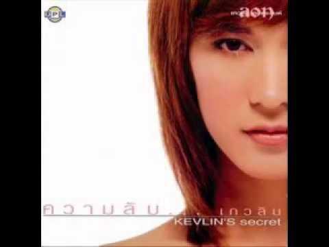 Ruk Ter Mai Mee Wan Yood   DJz GB Remix   Progressive Mix