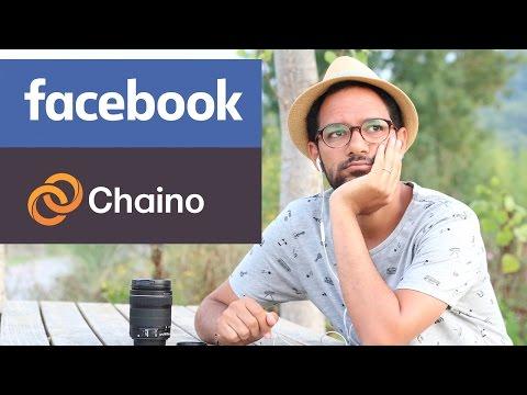 كوارث الخصوصية في الفيسبوك
