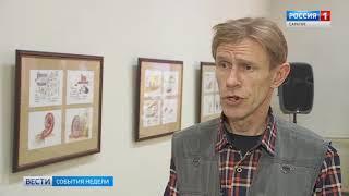 Открытие выставки приурочили к юбилею Дмитрия Худякова