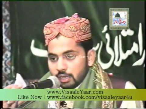PUNJABI NAAT( Je Sad Le Qadman Wich Sohna)SARWAR NAQSHBANDI.BY Visaal