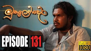 Muthulendora | Episode 131 26th October 2020 Thumbnail