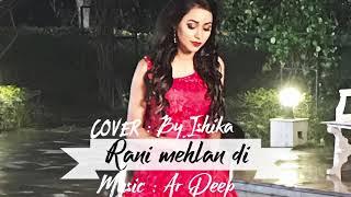 Rani Mehlan Di (Cover) Female | Ishika | Ar Deep | Latest Punjabi Song 2018