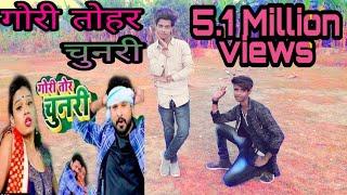 Gambar cover Gori tori chunari ba lal lal re video song | video song gori tori chunri | ritesh pandey gori teri