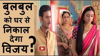 "Serial ""Saam Daam Dand Bhed"" 2nd Feb Full Episode 