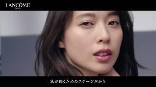 【日本のランコム ミューズ 戸田恵梨香】