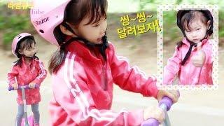 폴딩 키디 킥 스쿠터 킥시 레이져의 접이식 킥보드 신제품 Kixi Razor Folding Kiddie Kick Scooter Toys Ride 라임튜브 유아용 킥보드 장난감