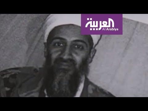 فتح ملف بن لادن بمقابلات مع افراد من عائلته