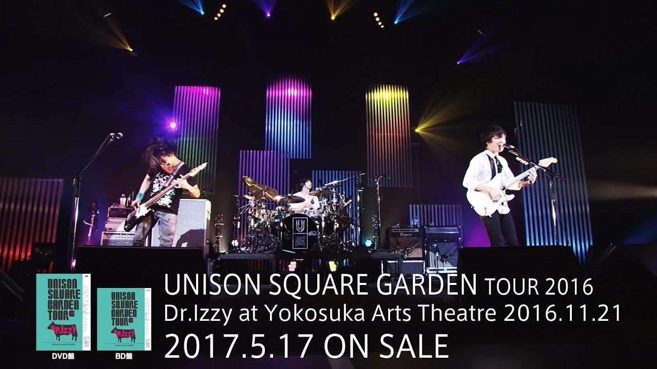 u300cunison square garden tour 2016 dr izzy at yokosuka arts theatre 2016 11 21 u300d u30c8 u30ec u30a4 u30e9 u30fc