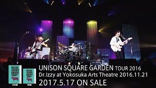 UNISON SQUARE GARDEN LIVE Blu-ray Disc / DVD 「UNISON SQUARE GARDEN...