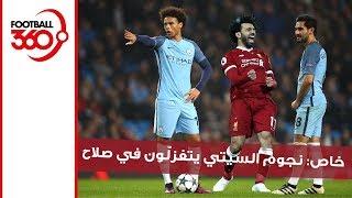 أخبار الدوري السعودي: نجم النصر يثير دهشة الوسط الرياضي السعودي -  سبورت 360 عربية