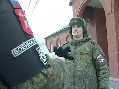 Военная полиция Сызрани