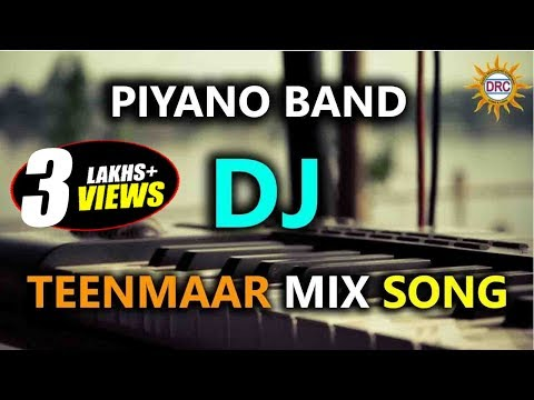 Pad Band Mix Teenmar Mix Song  Special Dj Song || Disco Recoding Company