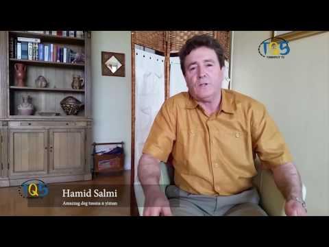 HAMID SALMI