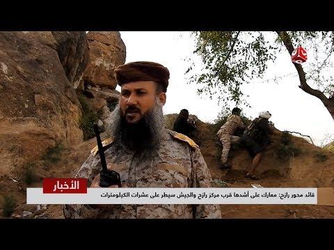 قائد محور رازح : معارك على أشدها قرب مركز رازح والجيش سيطر على عشرات الكيلومترات