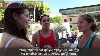 «Τι μισούν οι τουρίστες στους Έλληνες»; - Verysorry.gr WebTV