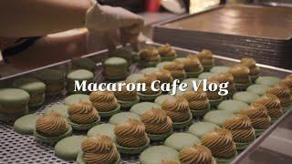 eng) Macaron Cafe Vlog 마카롱 카페 …