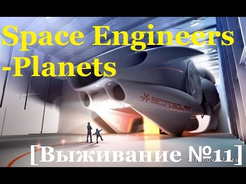 Space Engineers-Planets [Выживание №11]