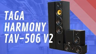 Taga Harmony TAV 506 v2 Speaker Package - Quick Look India