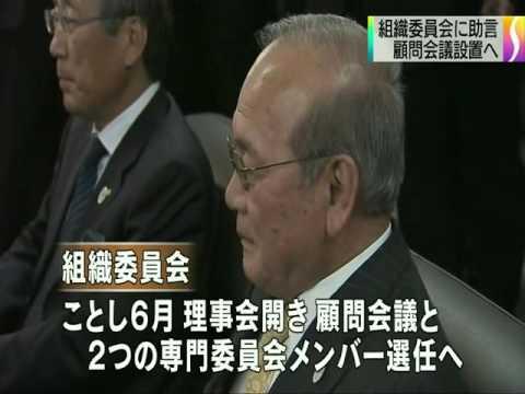 [TV]Truyền Hình Nhật Bản-Japanese Television