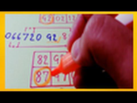 สูตรหวยชุด 2 ตัวล่างงวด 2/5/2559 เข้า 6 งวดซ้อน ซ้อน !!!