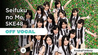 【Off Vocal】Seifuku No Me / SKE48