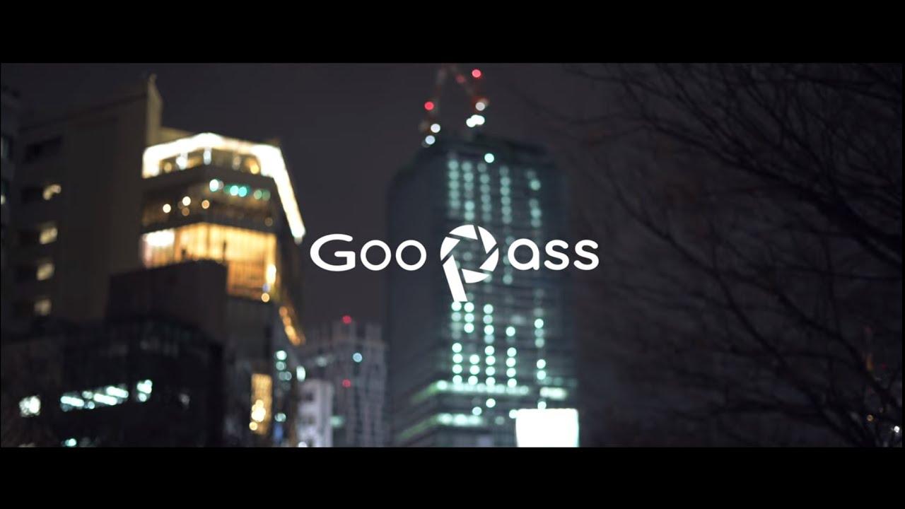 GooPass PV -カメラ借り放題、撮り放題-