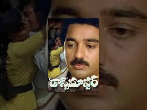Dance Master Telugu Full Movie