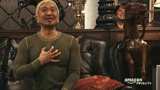 『HITOSHI MATSUMOTO Presents ドキュメンタル』シーズン2 予告編 15秒B