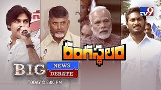 Big News Big Debate: Justice For Andhra Pradesh - AP Politics - TV9 Rajinikanth