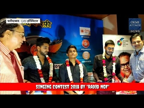 Radio NGF Singing Contest 2018 में Akki Kalyan Shiva Pandit live