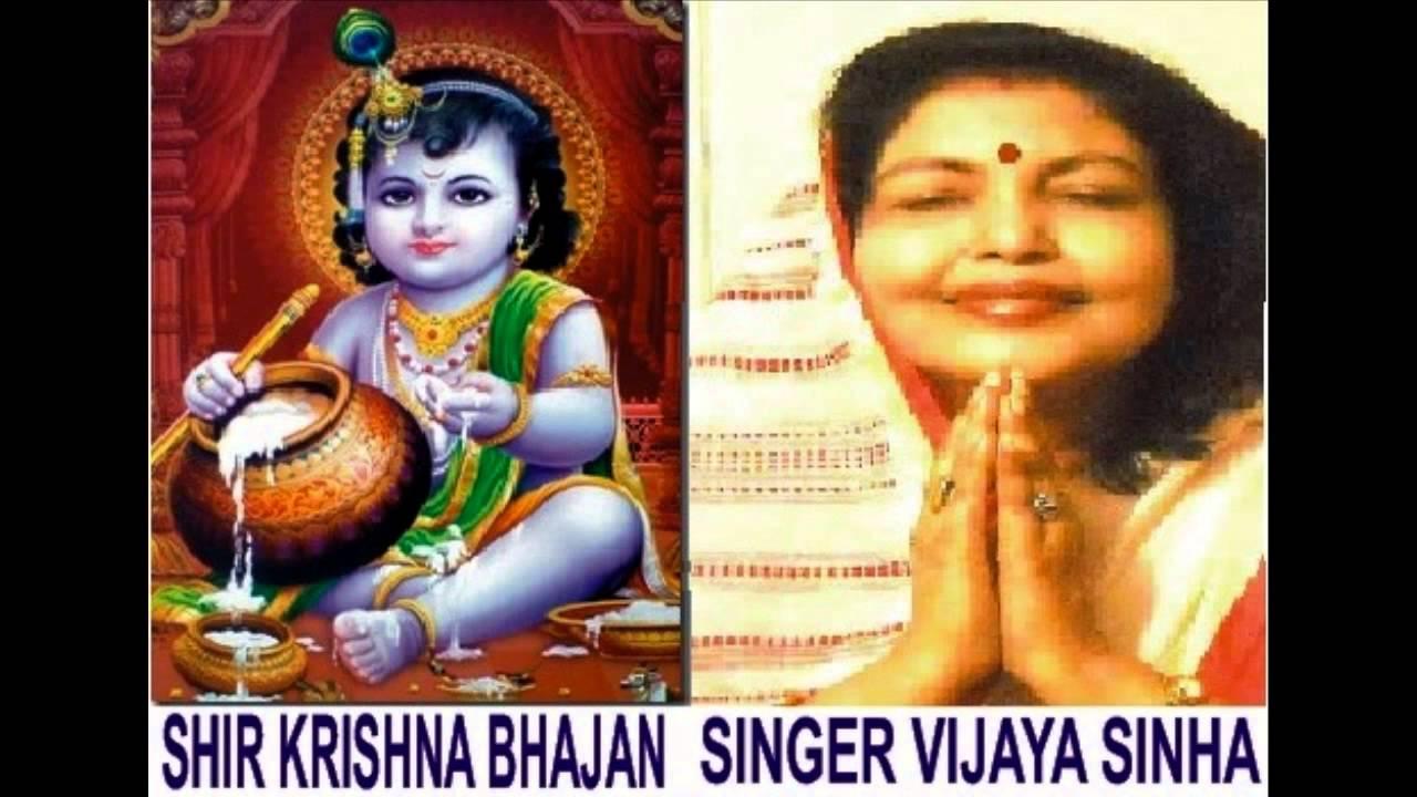 """SINGER: VIJAYA SINHA SONG NAME: """" SHRI KRISHNA BHAJAN"""