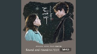 Cover images Round and round (Feat. 한수지) (Inst.) Round and round (Feat. Han Suji) (Inst.)