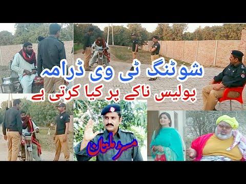 PTV drama shooting Multan