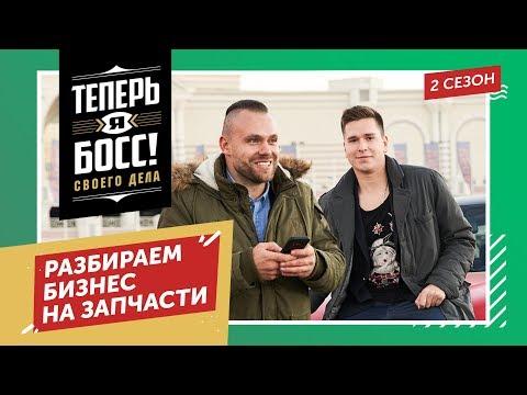 Каршеринг шагает по России! Основатель МатрёшCar покажет, как нужно строить бизнес в регионах.