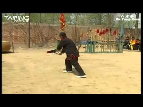 Yihe Quan - Bafang Quan [义和拳 - 八方拳]