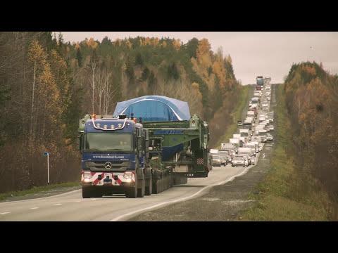 Перевозка сверхтяжёлого груза.  9 октября 2014 года. Масса брутто 328 тонн.