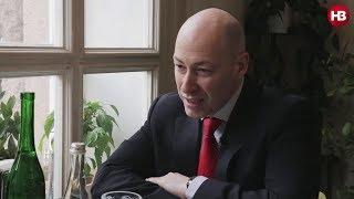 Гордон о причинах давнего конфликта Смешко с Медведчуком