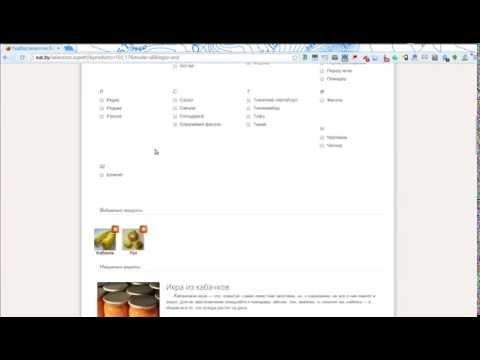 Категории рецептов по ингредиенту - Все рецепты России