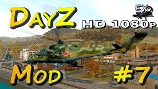 DayZ Mod Гайд - Управление вертолётом! Обучение!