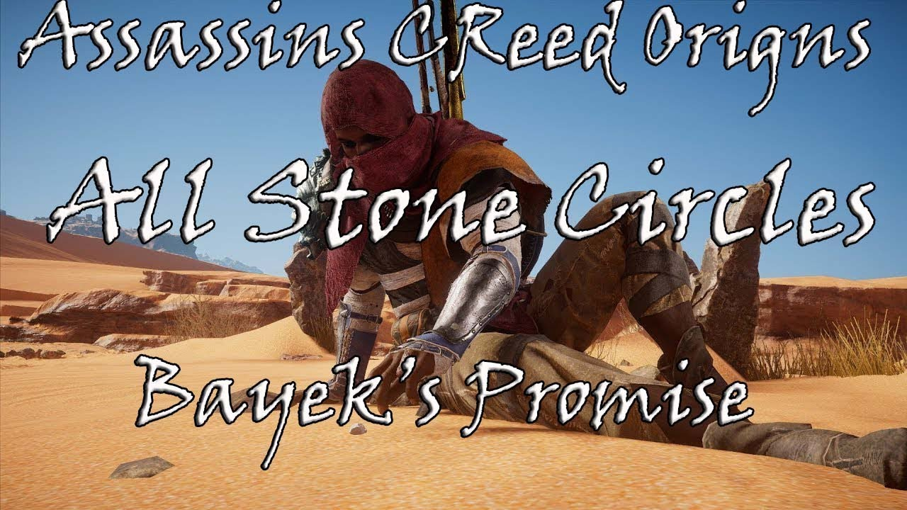 Assassin S Creed Origins Stone Circles Locations Guide Youtube
